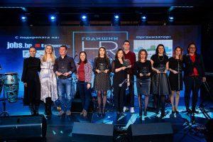 Годишни награди победители 2