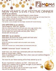 new year menu festive dinner